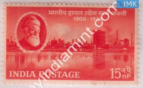 India 1958 MNH Tisco & Jamsetji Tata 50Th Anniv. Of Steel Plant - buy online Indian stamps philately - myindiamint.com