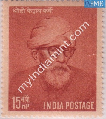 India 1958 MNH Dr. Dhondo Keshav Karve - buy online Indian stamps philately - myindiamint.com