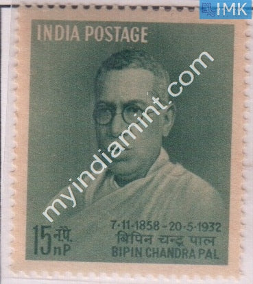 India 1958 MNH Bipin Chandra Pal - buy online Indian stamps philately - myindiamint.com