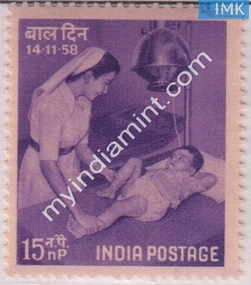 India 1958 MNH National Children's Day - buy online Indian stamps philately - myindiamint.com