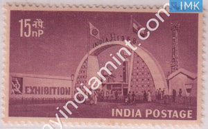 India 1958 MNH Exhibition At Delhi - buy online Indian stamps philately - myindiamint.com