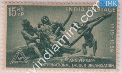 India 1959 MNH  International Labour Organization (ILO) - buy online Indian stamps philately - myindiamint.com