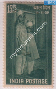 India 1959 MNH National Children's Day - buy online Indian stamps philately - myindiamint.com