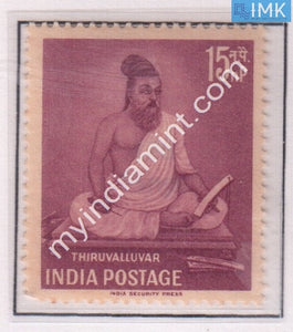 India 1960 MNH Thiruvalluvar - buy online Indian stamps philately - myindiamint.com