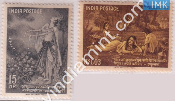 India 1960 MNH Kalidasa Set Of 2v (Shakuntala Painting) - buy online Indian stamps philately - myindiamint.com