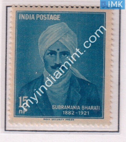 India 1960 MNH Subramania Bharati - buy online Indian stamps philately - myindiamint.com