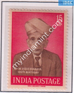 India 1960 MNH Dr. M. visvesvaraya - buy online Indian stamps philately - myindiamint.com