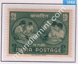 India 1960 MNH National Children's Day - buy online Indian stamps philately - myindiamint.com