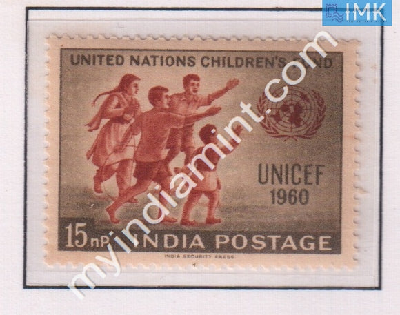 India 1960 MNH Unicef Day - buy online Indian stamps philately - myindiamint.com