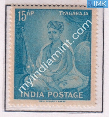 India 1961 MNH Tyagaraja - buy online Indian stamps philately - myindiamint.com