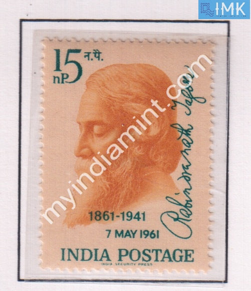 India 1961 MNH Rabindranath Tagore - buy online Indian stamps philately - myindiamint.com
