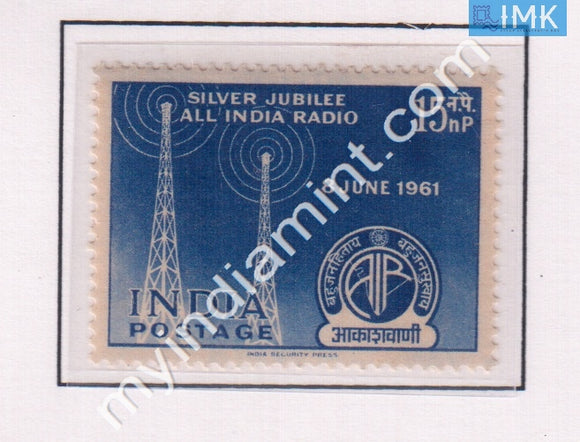India 1961 MNH Silver Jubilee Of All India Radio - buy online Indian stamps philately - myindiamint.com