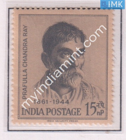 India 1961 MNH Prafulla Chandra Ray - buy online Indian stamps philately - myindiamint.com