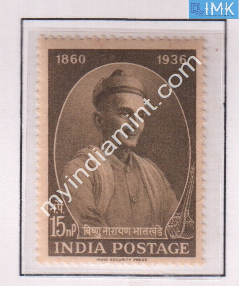 India 1961 MNH Vishnu Narayan Bhatkhande - buy online Indian stamps philately - myindiamint.com