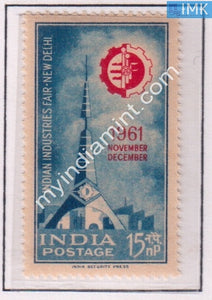 India 1961 MNH Indian Industries Fair - buy online Indian stamps philately - myindiamint.com