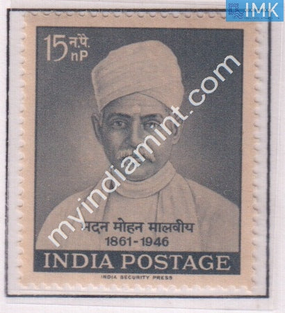 India 1961 MNH Pt. Madan Mohan Malviya - buy online Indian stamps philately - myindiamint.com