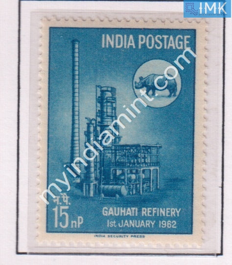 India 1962 MNH Inauguration Of Gauhati Oil Refinery - buy online Indian stamps philately - myindiamint.com