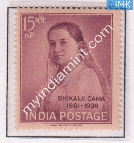India 1962 MNH Madam Bhikaji Cama - buy online Indian stamps philately - myindiamint.com