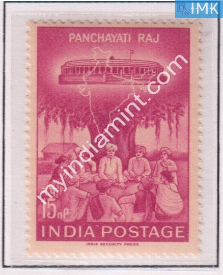 India 1962 MNH Inauguration Of Panchayati Raj In Rural Administration - buy online Indian stamps philately - myindiamint.com