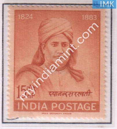 India 1962 MNH Swami Dayanand Saraswati - buy online Indian stamps philately - myindiamint.com