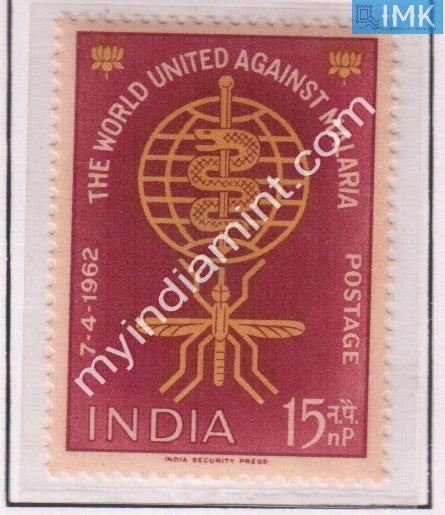 India 1962 MNH Malaria Eradication - buy online Indian stamps philately - myindiamint.com