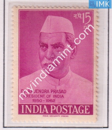 India 1962 MNH Retirement Of Dr. Rajendra Prasad - buy online Indian stamps philately - myindiamint.com