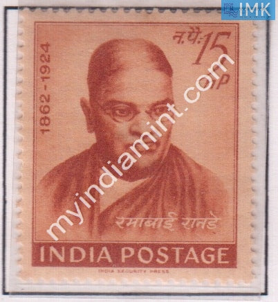 India 1962 MNH Ramabai Ranade - buy online Indian stamps philately - myindiamint.com