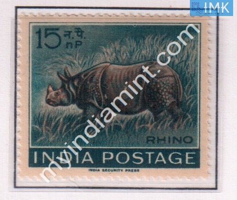 India 1962 MNH Wildlife Week Indian Rhinoceros - buy online Indian stamps philately - myindiamint.com