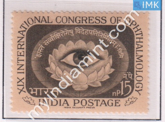 India 1962 MNH Congress Of Opthalmology - buy online Indian stamps philately - myindiamint.com