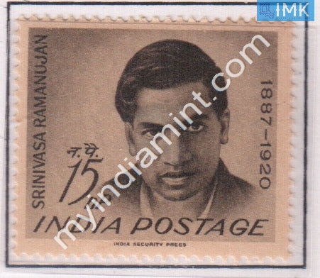 India 1962 MNH Srinivasa Ramanujan - buy online Indian stamps philately - myindiamint.com