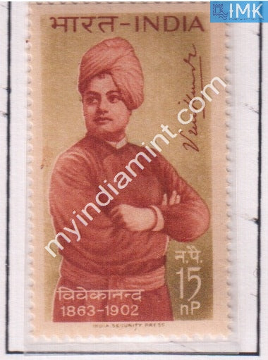 India 1963 MNH Swami vivekananda - buy online Indian stamps philately - myindiamint.com