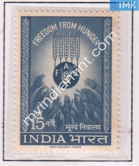 India 1963 MNH Freedom From Hunger - buy online Indian stamps philately - myindiamint.com