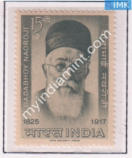 India 1963 MNH Dadabhoy Naoroji - buy online Indian stamps philately - myindiamint.com