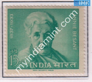 India 1963 MNH Annie Besant - buy online Indian stamps philately - myindiamint.com