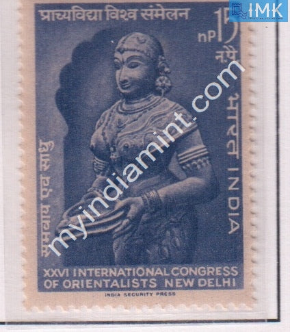 India 1964 MNH International Orientalists Congress - buy online Indian stamps philately - myindiamint.com