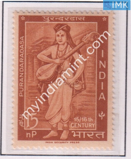 India 1964 MNH Purandaradasa - buy online Indian stamps philately - myindiamint.com