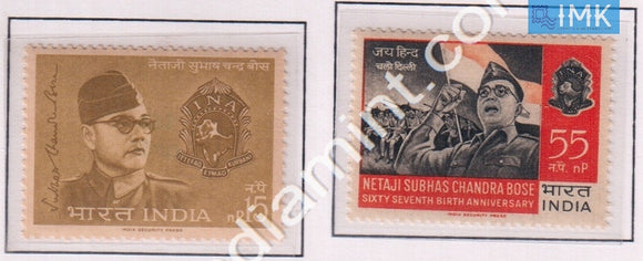 India 1964 MNH Subhash Chandra Bose Set Of 2v - buy online Indian stamps philately - myindiamint.com