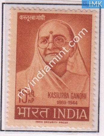 India 1964 MNH Kasturba Gandhi - buy online Indian stamps philately - myindiamint.com
