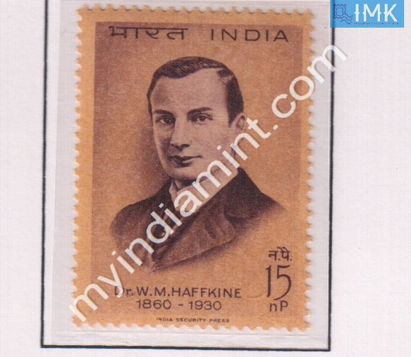India 1964 MNH Dr. Waldermar Mordecai Wolff Haffkine - buy online Indian stamps philately - myindiamint.com