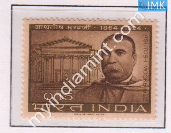 India 1964 MNH Asutosh Mookerjee - buy online Indian stamps philately - myindiamint.com
