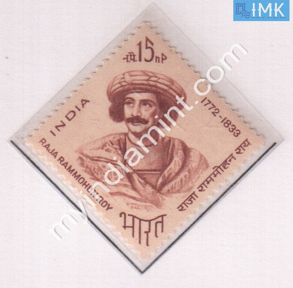 India 1964 MNH Raja Rammohun Roy - buy online Indian stamps philately - myindiamint.com