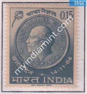 India 1964 MNH 75Th Birth Anniv. Of Jawaharlal Nehru - buy online Indian stamps philately - myindiamint.com