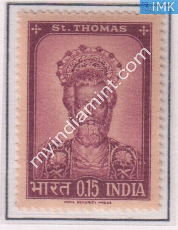 India 1964 MNH St. Thomas (Apostle) - buy online Indian stamps philately - myindiamint.com