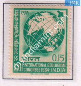 India 1964 MNH International Geological Congress - buy online Indian stamps philately - myindiamint.com