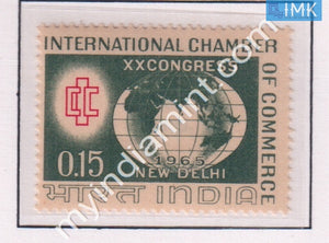 India 1965 MNH International Chamber Of Commerce Congress - buy online Indian stamps philately - myindiamint.com