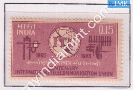 India 1965 MNH International Telecommunication Union - buy online Indian stamps philately - myindiamint.com