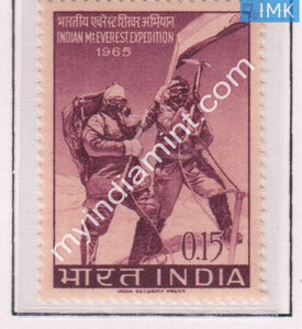 India 1965 MNH Mt. Everest Expedition - buy online Indian stamps philately - myindiamint.com