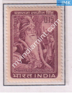 India 1966 MNH Maharaja Ranjit Singh - buy online Indian stamps philately - myindiamint.com