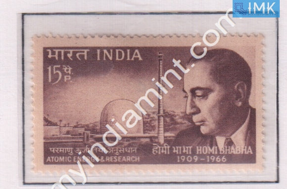 India 1966 MNH Dr. Homi Jehangir Bhabha - buy online Indian stamps philately - myindiamint.com