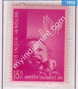India 1966 MNH National Children's Day - buy online Indian stamps philately - myindiamint.com
